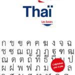 Top 5 des meilleurs livres pour apprendre le thaï