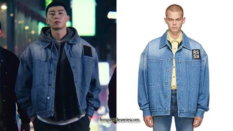 ITAEWON CLASS : Sae Ro Yi's big denim jacket in S1E01