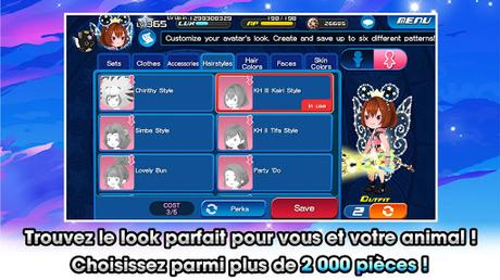 Télécharger KINGDOM HEARTS Union χ[Cross] APK MOD (Astuce) 5