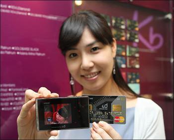 Kookmin Bank lance la première carte bancaire multimédia
