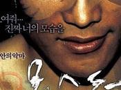 Three… extremes (2004) ★★☆☆☆