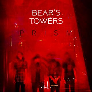 Le confinement créatif de Bear's Towers