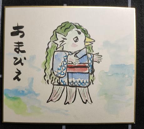 Dessiner des yôkai pour se changer les idées