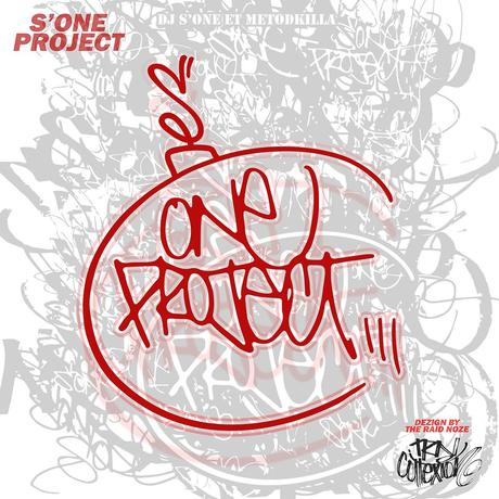 REVERIE x S'ONE PROJECT – Everybody Watching [Clip/Intw]