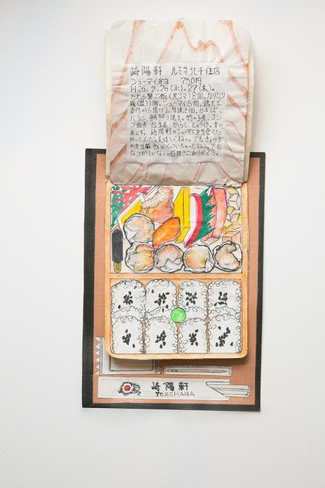 Ce chef japonais a illustré ses recettes pendant 32 ans dans un carnet de croquis