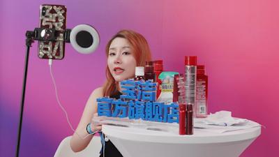 La beauté en Chine, une industrie qui ne connait pas la crise