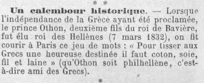 Wittelsbacher : un calembour élégant sur le Roi Othon Ier de Grèce — Όθων της Ελλάδας
