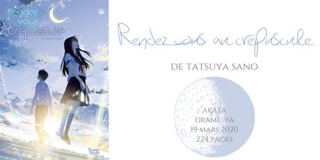 Rendez-vous au crépuscule • Tetsuya Sano