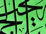 el-Fitr frères soeurs musulmans Calligra...