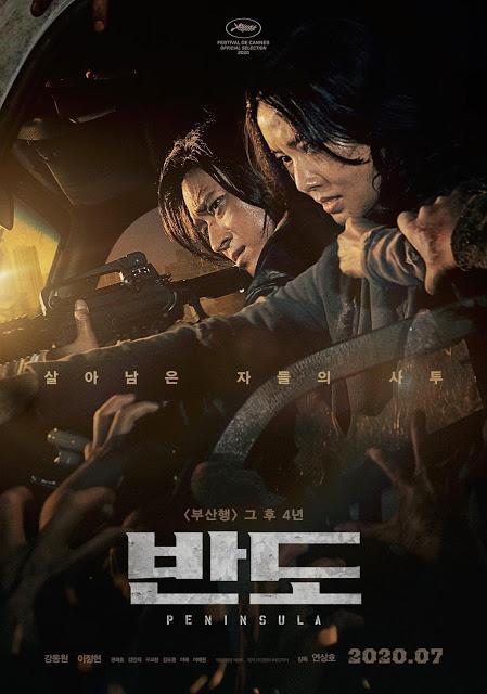 Nouvelles affiches sud-coréennes pour Peninsula de Yeon Song-ho