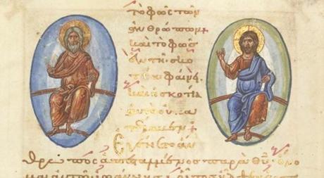The Ancient of Days and Christ Pantokrator GospelBnF, Parisinus Graecus 64, fol. 158v. Constantinople, eleventh century
