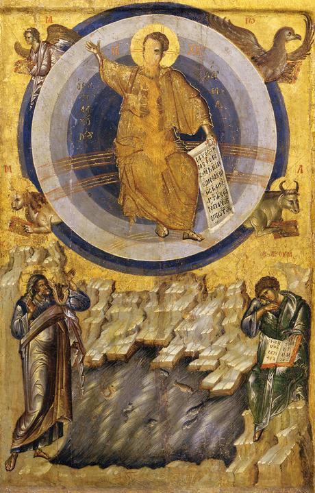 icone Poganowo (verso) Le miracle du Christ à Latom(ou la vision du prophete Ezechiel) 1395 Galerie Nationale d'Art. Sofia