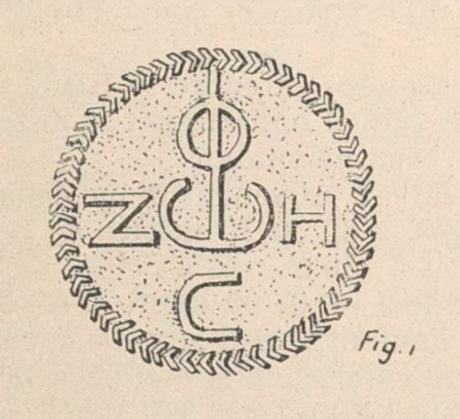 Phos Zoe Eglise de Jil-Anderin Syrie Dictionnaire archeologie Chretienne tome 7 p 2529