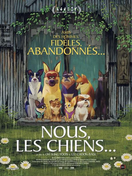 Nous Les Chiens au Cinéma le 22 juin