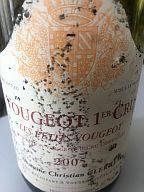 Poursuite des découvertes primeurs 2017 : Bourgueil Mi-Pente Blot, Clos Mont Olivet, Saint Joseph Lieux-dit Guigal...