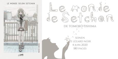 Le monde selon Setchan • Tomoko Oshima