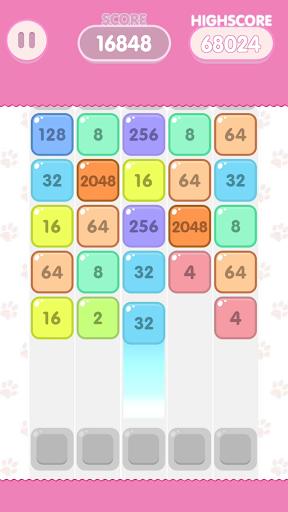 Télécharger 2048 Shoot & Merge Block Puzzle APK MOD (Astuce) 2