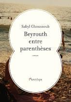 Beyrouth entre parenthèses - Sabyl Ghoussoub (rentrée littéraire)