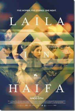 60248-LAILA_IN_HAIFA_-_Official_poster