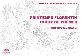 Mutsuo Takahashi, Printemps florentin  par Philippe Leuckx