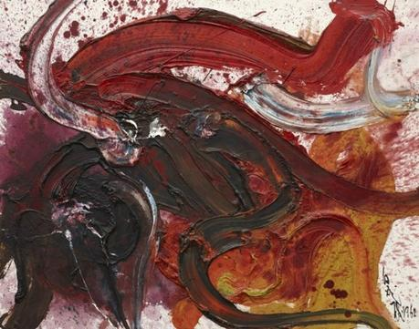 具体美術協会 – Gutaï group – Billet n° 329 A