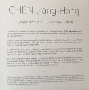 Galerie Tamenaga exposition CHEN Jiang-Hong 9/29 Octobre 2020