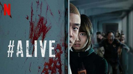 [CRITIQUE] Alive