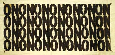 NO!art -Billet n° 339