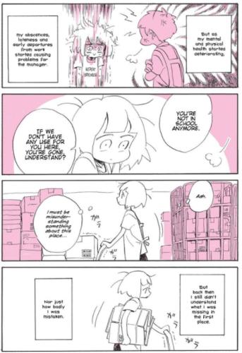 Solitude d'un autre genre • Kabi Nagata