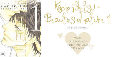 Kachô Fûgetsu – Beauties of nature #1 • Yuki Shimizu