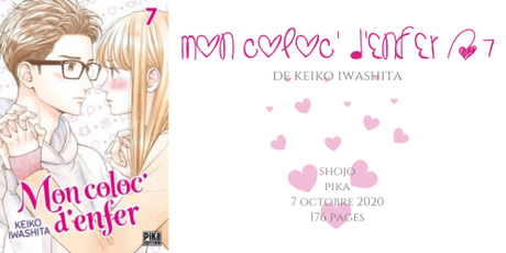 Mon coloc' d'enfer #7 • Keiko Iwashita