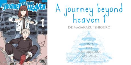 A journey beyond heaven #1 • Masakazu Ishiguro
