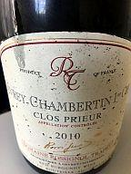 WE Reconfinement on a bu du Clos, forcément : Clos Mont Olivet 12, Clos des Grives 17, Clos Prieur 10...