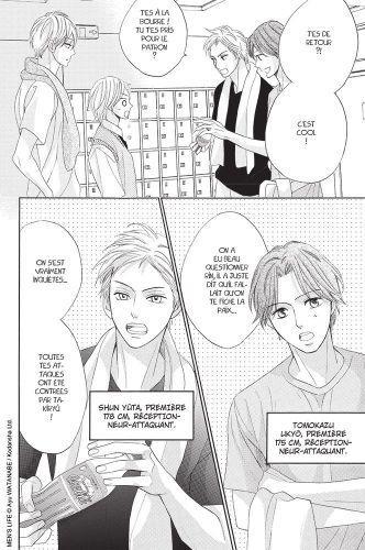 Men's life #1 • Ayu Watanabe