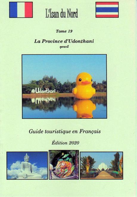 Nouveau guide touristique sur Udonthani, édition 2021.
