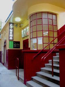 Le Cinéma Saint Denis à 100 ans en 2020.