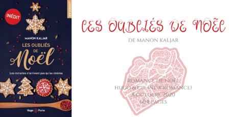 Les oubliés de Noël • Manon Kaljar