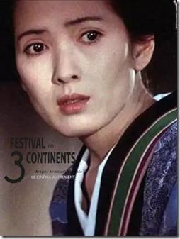 Festival des 3 continents 2020