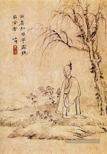 Shitao ou la saveur du monde - François Cheng