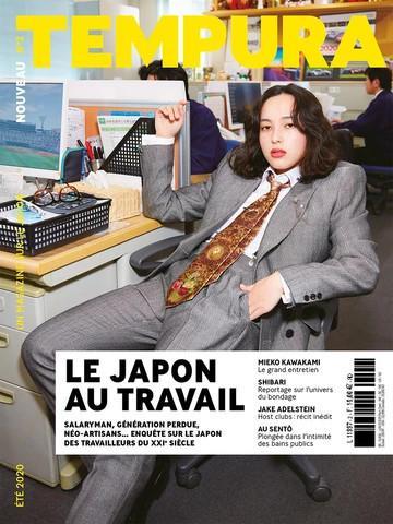 Tempura n°2 : Le Japon au travail