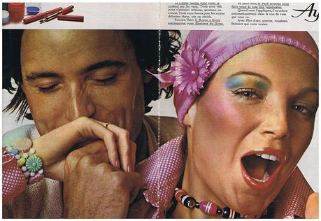 1972 Creme Harriet Hubbard Ayer
