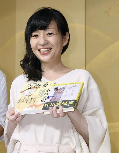 La fille de la supérette - de Sayaka MURATA