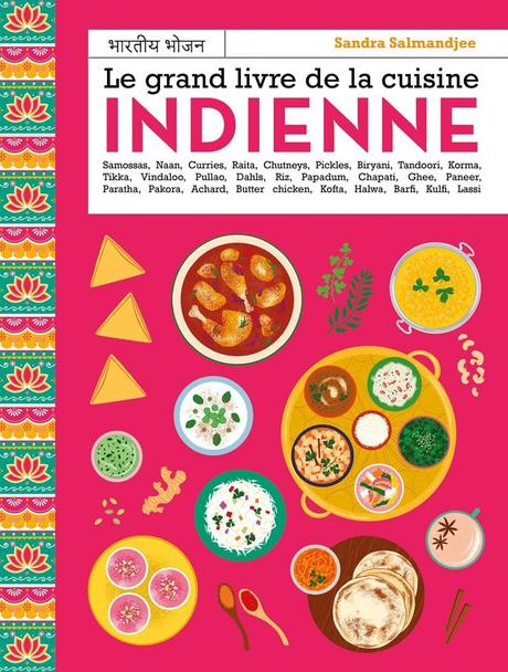 Le grand livre de la cuisine indienne ★ {20 novembre 2020}