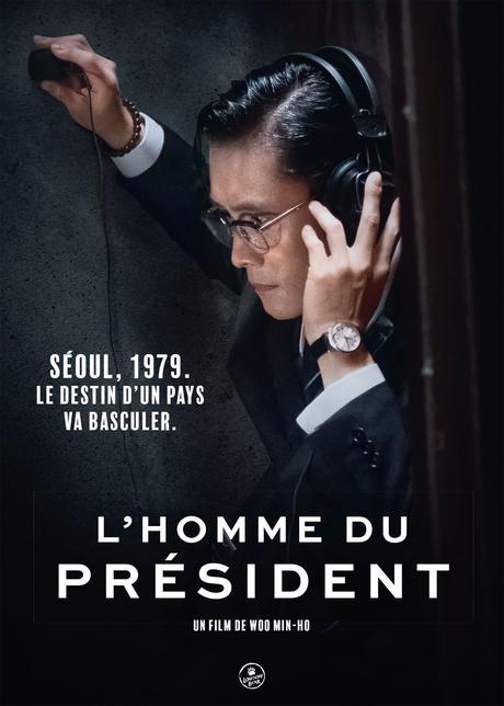 L'Homme du Président (2020) de Woo Min-Ho