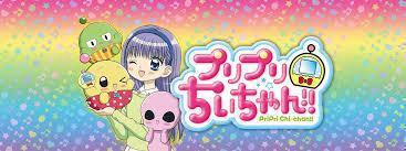 Mochi et compagnie #2 et #3 • Hiromu Shinozuka