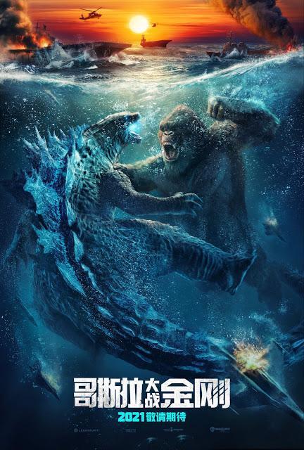 Affiche chinoise pour Godzilla vs Kong signé Adam Wingard