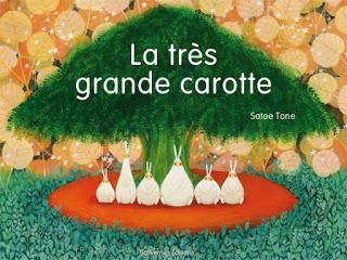 La tendre ménagerie de Satoe Tone