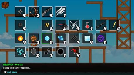 Code Triche Battle mode APK MOD (Astuce) screenshots 3