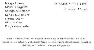 Galerie Taménaga « Nouvel Horizon Japon  » expo collective- 26 Mars/17 Avril 2021