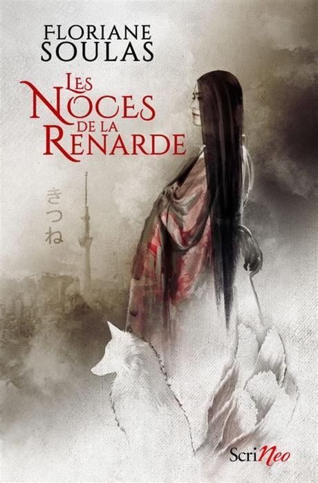 Les Noces de la Renarde par Floriane Soulas